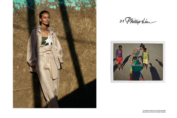 Baker Kent photo production Ethiopia - 3.1 Philip Lim Liya Kebede